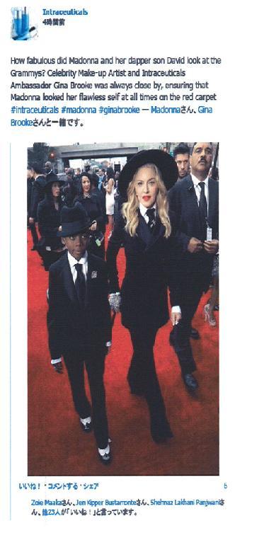 マドンナと息子のデービット